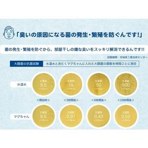 洗たくマグちゃん/洗濯グッズ 【2個セット/ブ...の紹介画像4