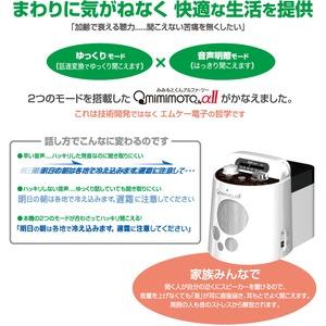 赤外線コードレススピーカー/みみもとくんαII(アルファ・ツー) 置き型タイプ