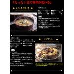 黄金のだし/和風出汁パック 【60包】 日本製