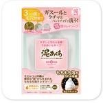 【2個セット】 あわあわクレイソープ/洗顔ソープ 【120g】 ガスール配合 日本製 『ネアーム』
