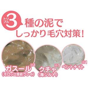 【2個セット】 あわあわクレイソープ/洗顔ソー...の紹介画像3