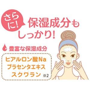 【2個セット】 あわあわクレイソープ/洗顔ソー...の紹介画像4