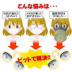 ノーズマスクピットスーパー Fサイズ3個入×【5個セット】