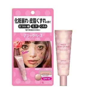 【2個セット】 マジックベース/化粧下地 【ピン...の商品画像