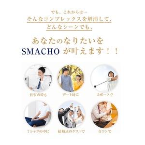 男性用補正インナー 【フリーサイズ】 胸囲75cm〜92cm オフホワイト 『SMACHO スマッチョ』