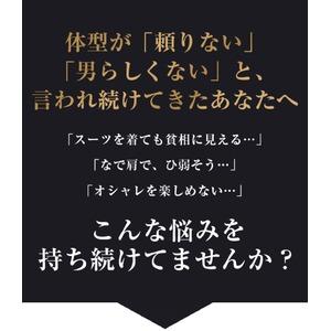 男性用補正インナー 【フリーサイズ】 胸囲75cm~92cm オフホワイト 『SMACHO スマッチョ』