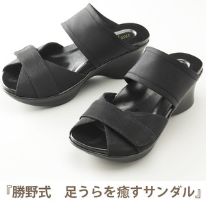 勝野式足うらを癒すサンダル/突っかけ【Mサイズ】22.5〜23.5cmダイエットサポート