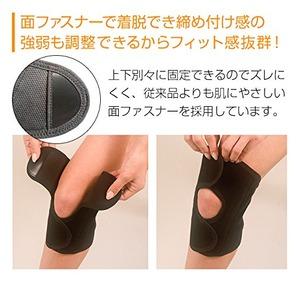 磁気膝サポーター/磁気治療器 【ブラック Mサ...の紹介画像4