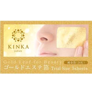 【3個セット】金華ゴールドエステ箔/金箔シートマスク【24K1/6サイズ5枚入】純金箔日本製