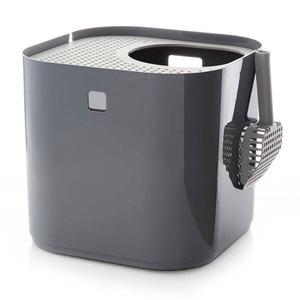 リターボックス/猫用トイレ 【グレー】 シンプルモダン お手入れ簡単 『Modkat モデキャット』