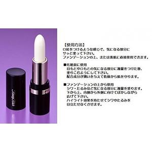 マジックリンクルスティック/美容ケア 【無香料・無合成着色料】 目もと・口もとケア 日本製