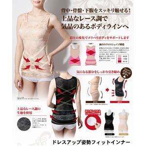 ドレスアップ姿勢フィットインナー ブラック L...の紹介画像4