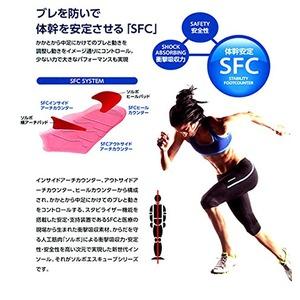 ソルボS-CUBEスケルトン/インソール 【アスリート Mサイズ】 体幹安定 衝撃吸収