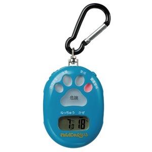 わんにゃんらいふ 携帯型自動環境見守り計&超音波トレーナ(ブルー)