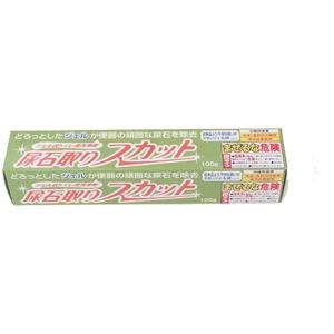 尿石取りスカットジェルタイプ 100g【2個セット】