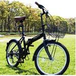 折りたたみ自転車 20インチ/ブラック(黒) シマノ6段変速 【Raychell】 レイチェルFB-206R