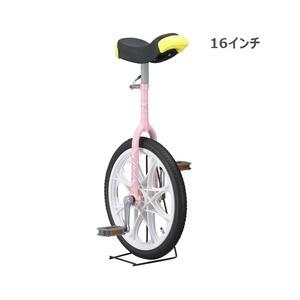 一輪車 16インチ/ピンク 重さ/3.0kg スタンド付き 【Raychell】 レイチェル 1H-16R/18R - 拡大画像
