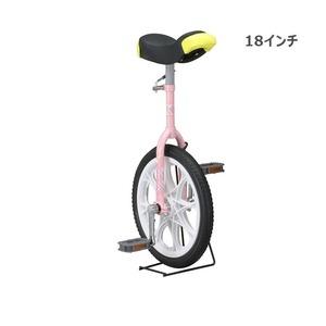 一輪車 18インチ/ピンク 重さ/4.0kg スタンド付き 【Raychell】 レイチェル 1H-16R/18R