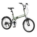 折りたたみ自転車 20インチ/マットグリーン(緑) シマノ6段変速 【HUMMER】 ハマー FDB206 W-sus