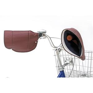 自転車ハンドルカバー(ナイロンタフター) 内ボア付き 【MARUTO】 HC-NT1600 ブラウン 〔自転車パーツ/アクセサリー〕
