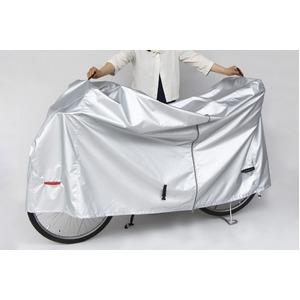 自転車カバー/クイックカバー (ハイバックタイプ) 【MARUTO】 EL-D シルバー(銀) 〔自転車パーツ/アクセサリー〕