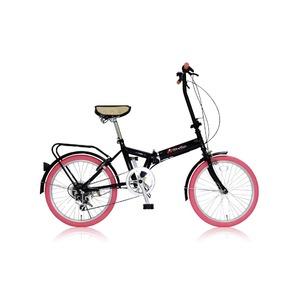 折りたたみ自転車 20インチ/ピンク シマノ6段変速 【MIWA】 ミワ FD1B-206 - 拡大画像