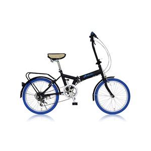 折りたたみ自転車 20インチ/ブルー(青) シマ...の商品画像