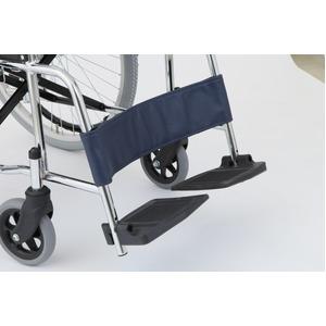 自走式折りたたみ車椅子 リーズ/レザーネイビーブルー(紺) 背面ポケット付き 【MIWA】 ミワ MW-22ST