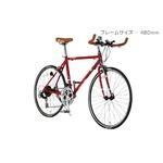 クロスバイク 27.5インチ/レッド(赤) シマノ21段段変速 重さ11.2kg フレームサイズ/480mm 【AlfaRomeo】 AL-TR650C