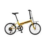 折りたたみ自転車 20インチ/イエロー(黄) シマノ7段変速 【HUMMER】 ハマー FDB207-R4