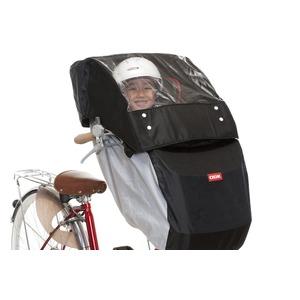 自転車カバー/ヘッドレスト付き前幼児座席用 風防レインカバー【OGK】 RCF-001 〔自転車パーツ/アクセサリー〕 - 拡大画像