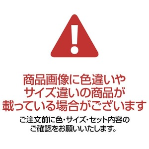 FCベース台/B-2 【OGK】 グレー(灰) 〔自転車パーツ/アクセサリー〕