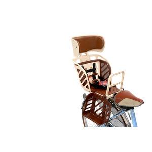 ヘッドレスト付き後ろ用子供乗せ(自転車用チャイルドシート) 【OGK】RBC-009DX3 Mベージュ 〔自転車アクセサリー〕