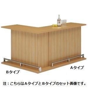 バーカウンター/カウンターテーブル 【A-type 単品】 幅120cm 日本製 ナチュラル 【CABA】キャバ 【完成品 開梱設置】