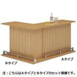 バーカウンター/カウンターテーブル 【B-type 単品】 幅120cm 日本製 ナチュラル 【完成品】