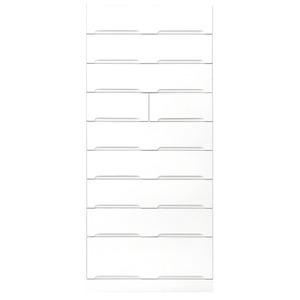 タワーチェスト 【幅80cm】 スライドレール付き引き出し 日本製 ホワイト(白) 【完成品】 - 拡大画像