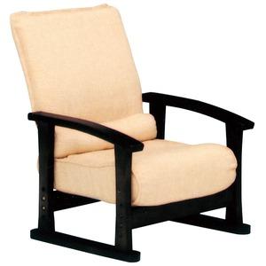 7段階リクライニング座椅子 木製/ウレタンフォーム 肘付き/座面高3段階調節可ベージュ【組立品】