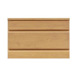 2段チェスト/ローチェスト 【幅60cm】 木製(天然木) 日本製 ナチュラル 【完成品】