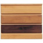 3段チェスト/リビングチェスト 【幅60cm】 木製(天然木) 日本製 ナチュラル 【LOVE】ラブ 【完成品】 の画像