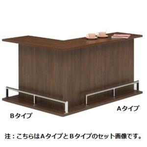 バーカウンター/カウンターテーブル 【A-type】 幅120cm 日本製 ダークブラウン 【完成品】【開梱設置】