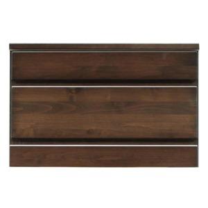 2段チェスト/ローチェスト 【幅60cm】 木製(天然木) 日本製 ダークブラウン 【完成品】 の画像