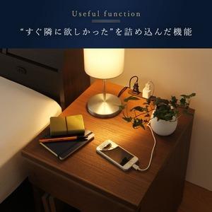 日本製 ナイトテーブル 【ダークブラウン】 幅40cm 2口コンセント付き 引き出し付き 天然木製 ベッドサイドテーブル 【完成品】