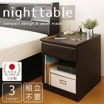 日本製 ナイトテーブル 幅40cm ダークブラウン 2口コンセント付き 引き出し付き 木製 ベッドサイドテーブル ベッドサイドチェスト ナイトチェスト【完成品 開梱設置】