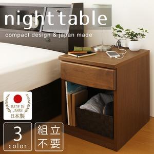 日本製 ナイトテーブル 幅40cm ブラウン 2口コンセント付き 引き出し付き 木製 ベッドサイドテーブル ベッドサイドチェスト ナイトチェスト【完成品 開梱設置】