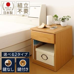 日本製 ナイトテーブル 【ナチュラル】 幅40cm 2口コンセント付き 引き出し付き 天然木製 ベッドサイドテーブル 【完成品】