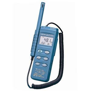 カスタム 温湿度計 CTH-1100