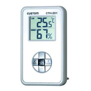 カスタム 温湿度計 CTH-201