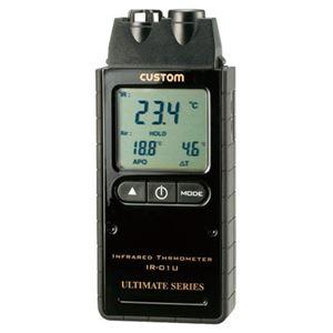 カスタム 赤外線放射温度計 IR-01Uの商品画像