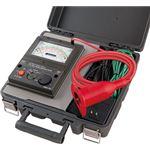 共立電気計器 アナログ絶縁抵抗計(高圧) 3124