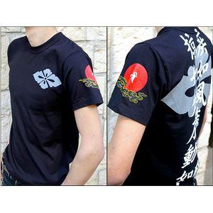 武田信玄(第2弾)Tシャツ LW S 黒